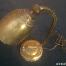 Vintage: ANTIGUA LAMPARA ORIENTABLE DESPACHO BANQUERO ART DECO DE BRONCE VINTAGE AÑOS 60S. Lote 138049584