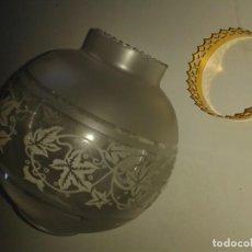 Vintage: TULIPA PARA LAMPARA (3). Lote 156532214
