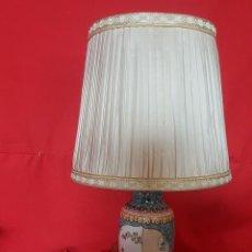 Vintage: LAMPARA DE SOBREMESA DE PORCELANA ORIENTAL CON TULIPA.. Lote 164579362