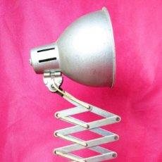 Vintage: LAMPARA FLEXO PARED O MESA VINTAGE EXTENSIBLE ACORDEON ESPAÑA METALARTE. Lote 172388417
