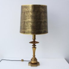 Vintage: LAMPARA DE MESA LUMICA BD. ITALIA. AÑOS 70.. Lote 177040349