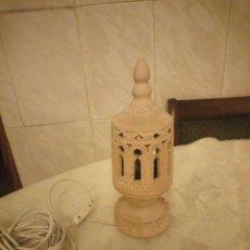 Vintage: ORIGINAL LAMPARA DE CERÁMICA,SOBREMESA,ESTILO ÁRABE.. Lote 184210567
