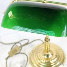 Vintage: LAMPARA ESCRITORIO - DESPACHO EN METAL Y PANTALLA VERDE DE CRISTAL. Lote 195353972