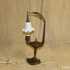Vintage: LAMPARA DE SOBREMESA. Lote 203078813