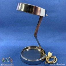 Vintage: LAMPARA PLEGABLE - TIPO FASE - COLOR PLATA - RETRO - VINTAGE - AÑOS 60 -70. Lote 205681145