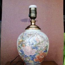 Vintage: LÁMPARA SOBREMESA JARON CHINO. Lote 213615362
