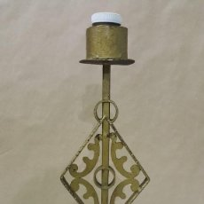 Vintage: LAMPARA HIERRO FORJADO. Lote 217173532