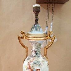 Vintage: LAMPARA DE MESA ANTIGUA. Lote 224810267