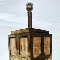 Vintage: LAMPARA LATON Y BAMBU, ESTILO JAPONESA, DISEÑO ITALIANO VINTAGE MID-CENTURY AÑOS 70. Lote 268723529