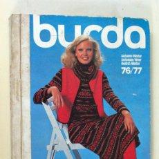 Vintage: CINE Y TELEVISION CATALOGO BURDA OTOÑO INVIERNO 76 – 77. VINTAGE. DISEÑO. MODA. 784 PAGINAS. Lote 26534232