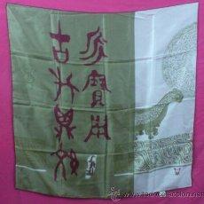 Vintage: PAÑUELO VINTAGE DE SEDA. MOTIVOS ORIENTALES . TRIANGLE- MADE IN REPUBLIC OF CHINA. Lote 49000192