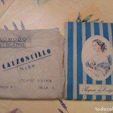 Vintage: MEDIAS EUGENIA DE MONTIJO Y CALZONCILLO NIÑO. Lote 75418251