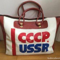 Vintage: CURIOSA MALETA BOLSA DE VIAJE VINTAGE DE LA ANTIGUA UNIÓN SOVIETICA. Lote 98798359