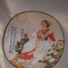 Vintage: PAYPAY JAPONÉS. Lote 115495927
