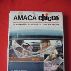 Vintage: HAMACA CHICCO, PRINCIPIOS DÉCADA 1970. Lote 117611027
