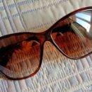 Vintage: GAFAS DE SOL VINTAGE AÑOS 60 . Lote 158213846