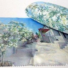 Vintage: ESTUCHE FUNDA GAFAS MARIA MORENO (JARDÍN) + GAMUZA - MUSEO THYSSEN BORNEMISZA-AGOTADO EN MUSEO-NUEVO. Lote 203054935