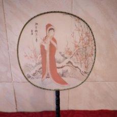 Vintage: BONITO PAYPAY JAPONES DE TEJIDO Y MADERA.. Lote 253992510