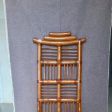 Vintage: SILLA ESTILO CHINESE CHIPPENDALE. Lote 176868358
