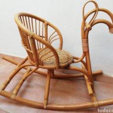 Vintage: BALANCIN INFANTIL. MECEDORA. SILLON DE MIMBRE. CAÑA.. Lote 211501892
