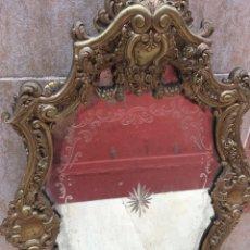 Vintage: CORNUCOPIA BRONCE Y ESPEJO TALLADO. Lote 203982288