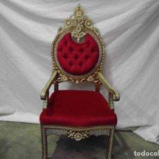 Vintage: SILLON MADERA HUESO. Lote 238492155
