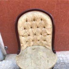 Vintage: ANTIGUA BUTACA DESCALZADORA TELA AÑOS 80. Lote 266280628