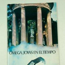 Vintage: CATÁLOGO RELOJES OMEGA, JOYAS EN EL TIEMPO, 1975, MADRID. 19X33,5CM. Lote 107971567