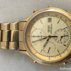 Vintage: SEIKO QUARTZ RELOJ VINTAGE. Lote 128622623