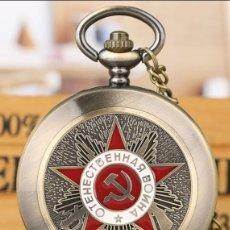 Vintage: RELOJ DE BOLSILLO UNIÓN SOVIÉTICA. CCCP. CON LEONTINA. URSS. II GUERRA MUNDIAL. RUSIA 1941- 1945. Lote 195474740