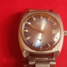 Vintage: RELOJ DUWARD 17 JEWELS INCABLOC .NO VA BIEN.MIDE 32MM DIAMETRO. Lote 209940495