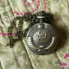 Vintage: RELOJ DE BOLSILLO RETRO DE CCCP URSS - UNION SOVIETICA COMUNISTA . RUSIA. MILITAR. Lote 237561850