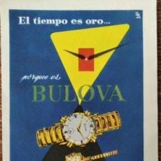 Vintage: RELOJ BULOVA - ANUNCIO PUBLICITARIO. Lote 270516393