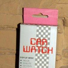 Vintage: CAR WATCH. RELOJ TRANSFORMABLE EN COCHE. HONG KONG. NUEVO Y EN SU CAJA ORIGINAL. AÑOS 80. Lote 277133298