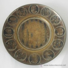 Vintage: PLATO DE BRONCE NEFERTITI. Lote 35672285