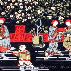 Vintage: BANDEJA DE METAL CON MOTIVOS ORIENTALES. ENGLAND. . Lote 36618655