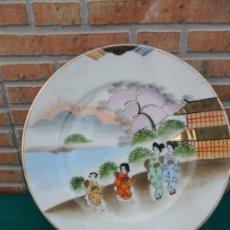 Vintage: PLATO PORCELANA ORIENTAL. Lote 38942763