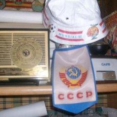 Vintage: BANDERIN DE LA ANTIGUA URSS (RUSIA) ORIGINAL AÑOS 70/80. Lote 39460412