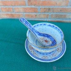 Vintage: CUENCO ORIENTAL Y CUCHARON. Lote 40456524