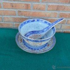 Vintage: CUENCO ORIENTAL Y CUCHARON. Lote 40456533