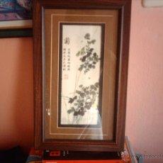 Vintage: PRECIOSO CUADRO AÑOS 70 MOTIVOS ORIENTALES. Lote 45062332