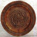 Vintage: PLATO DE LATÓN O BRONCE DIAMETRO 31CM. Lote 45078009