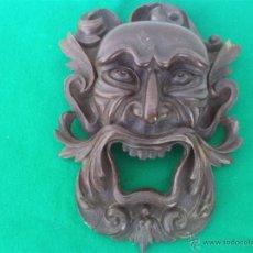 Vintage: MASCARA ORIENTAL DE MADERA. Lote 45407288