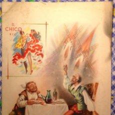Vintage: VINTAGE: FELICITACIÓN NAVIDAD Y AÑO NUEVO. DON QUIJOTE Y SANCHO PANZA. TOROS. FLAMENCO.. Lote 47940944