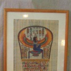 Vintage: PAPIRO EGIPCIO ENMARCADO. Lote 48412101