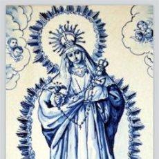Vintage: PRECIOSO AZULEJO 40X25 DE LA VIRGEN CON EL NIÑO JESUS EN BRAZOS.. Lote 131145861
