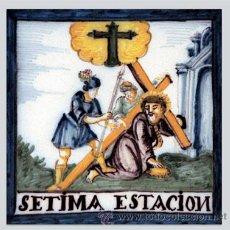 Vintage: AZULEJO 20X20 MOMENTO DE LA PASIÓN DE CRISTO. Lote 49949428