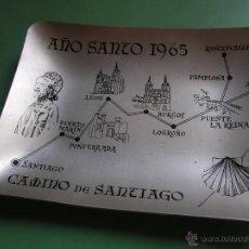 Vintage: CENICERO AÑO SANTO 1965. Lote 50459290