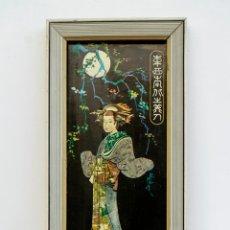 Vintage: MARCO VINTAGE CON JAPONESA - 42,5 X 29,5 CM. Lote 52709430