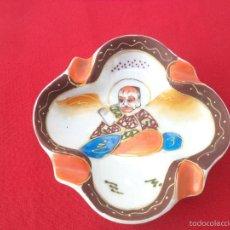 Vintage: CENICERO ORIENTAL. Lote 55309634